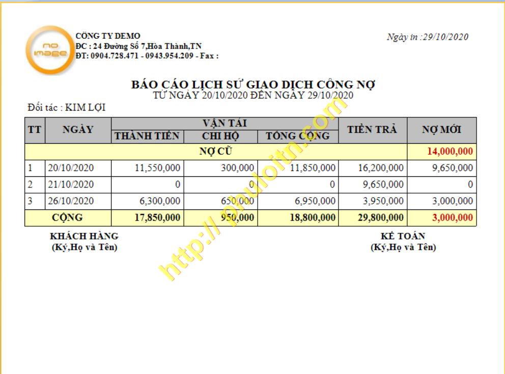 Báo cáo công nợ Phần mềm quản lý vận tải hàng hóa,vận chuyển logictics Phú Lợi