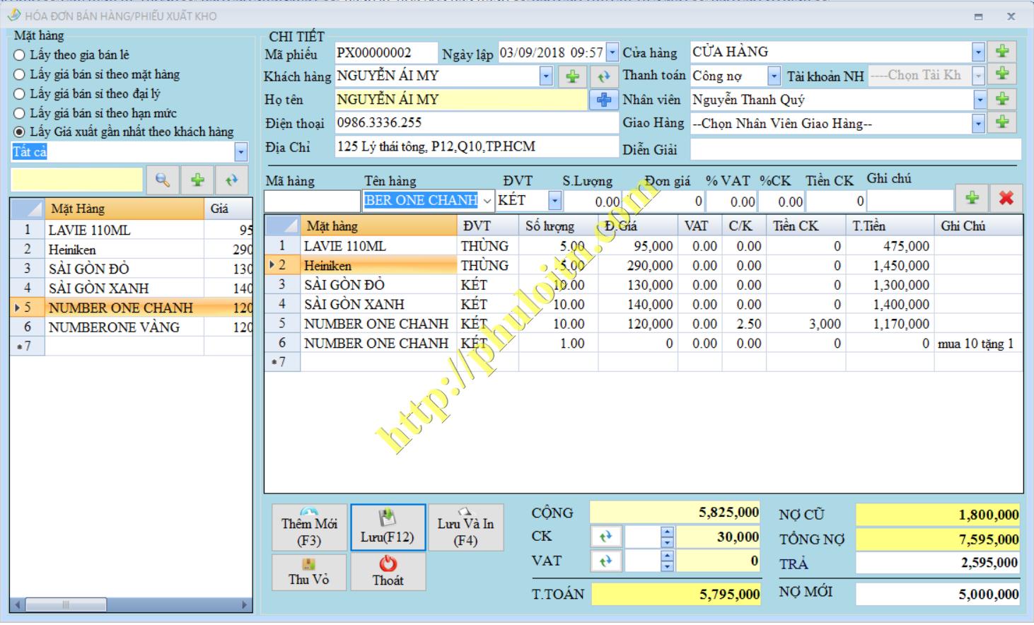 Hóa đơn/Phiếu xuất Phần mềm quản lý đại lý phân phối bia, nước giải khát phú lợi