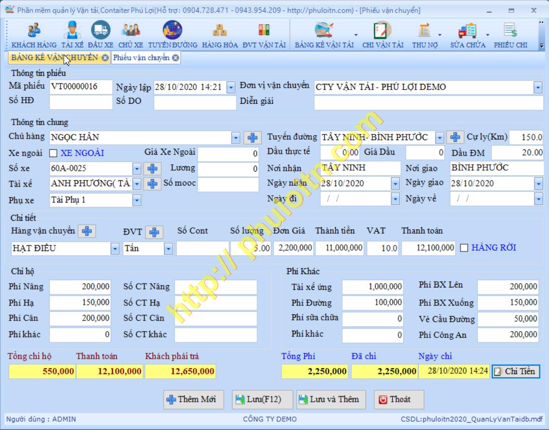 Phần mềm vận tải logistics ,vận chuyển hàng hóa | Phú Lợi